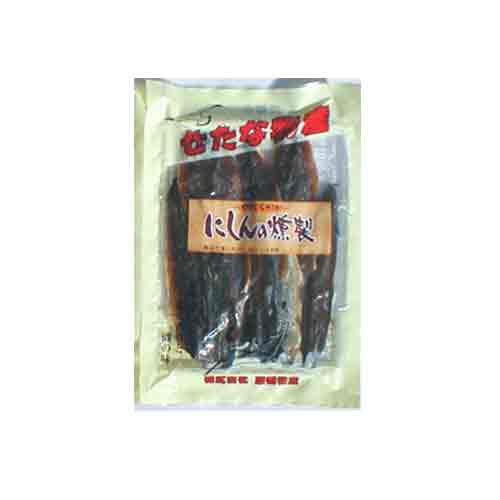 にしん燻製 (小袋)